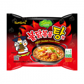 Danie Hot Chicken Flavour Ramen Stew Samyang